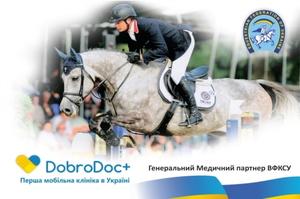 Медицинское приложение «ДоброДок+» предоставляет бесплатные консультации членам спортивных федераций Украины