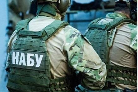 НАБУ оголосило в розшук екс-міністра екології Злочевського через хабар у $6 млн