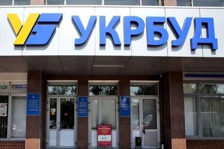 СБУ заявила про викриття мільйонних оборудків «Укрбуду» із державними коштами