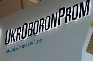 «Укроборонпром» прозвітував про обсяги виробництва за пів року