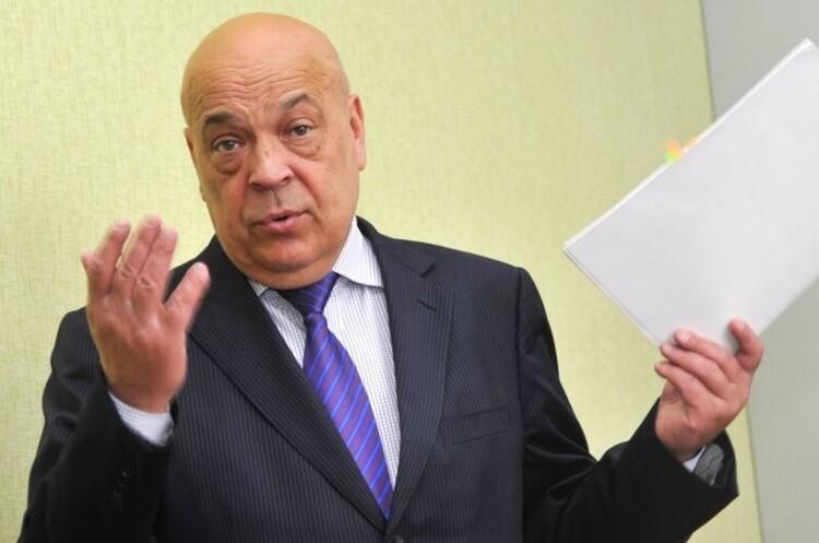 Москаль оскаржив у суді постанову Ради про укрупнення районів