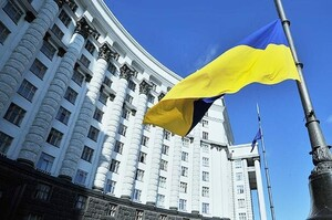 Кабмін допускає приватизацію до 50% акцій «Нафтогазу», «Укрзалізниці» та «Укрпошти»