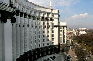 Уряд денонсував угоду про співпрацю в галузі культури між країнами СНД