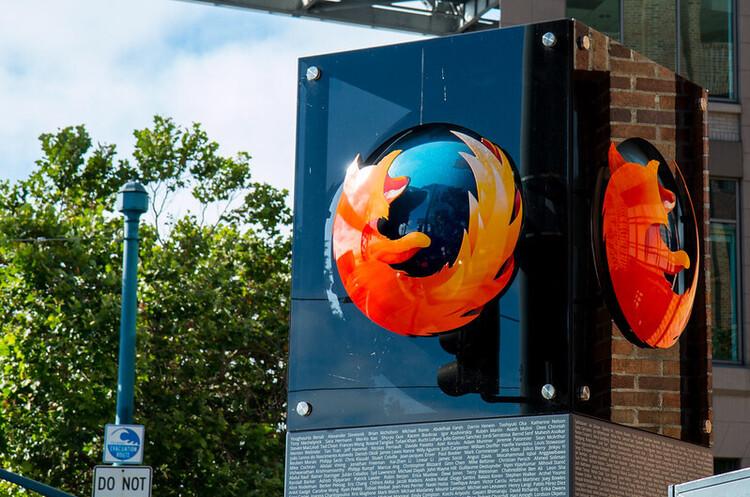 Mozilla скорочує кожного третього працівника