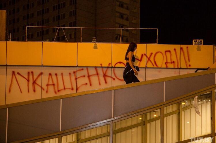У Білорусі почалася хвиля мітингів на підприємствах