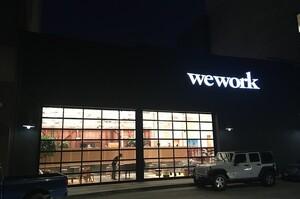 SoftBank передумала і вирішила дати WeWork ще $1 млрд