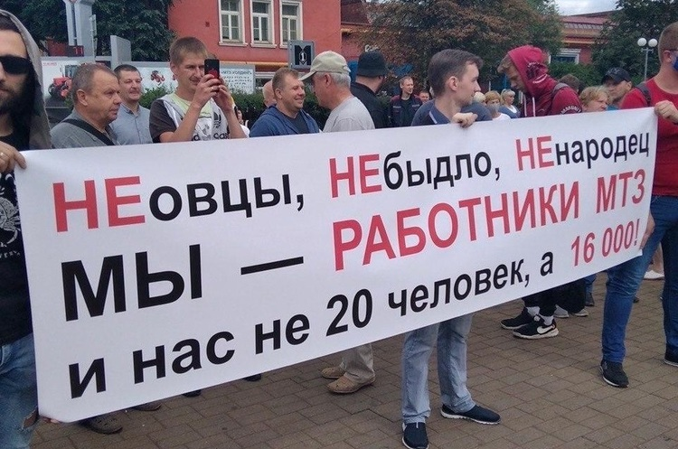 «Наступна станція – новий президент»: до протестів у Білорусі приєднався метрополітен