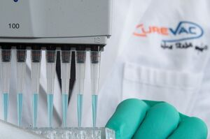 Розробник вакцини проти коронавірусу CureVac залучив $213 млн на IPO – Reuters