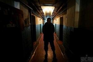 Тюремний девелопмент: що може з'явитися на місці СІЗО в Києві та Львові