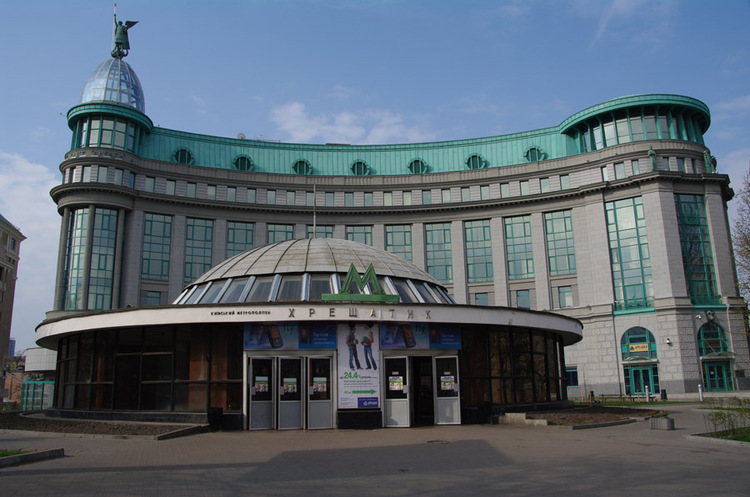 Центральний офіс банку «Аркади» оформили на людей Злочевського