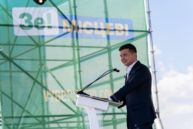 Зеленський використовує службові поїздки в регіони для агітації за «Слугу народу» — КВУ