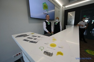 У Харкові відкрили перший в Україні ЦНАП у сфері нерухомості