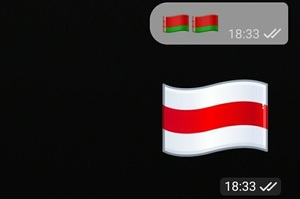 Telegram змінив в емодзі державний прапор Білорусі на опозиційний