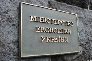 Мінекономіки поліпшило прогноз інфляції на 2020 рік до 5,9%, очікує середньорічного курсу гривні 27 грн/$