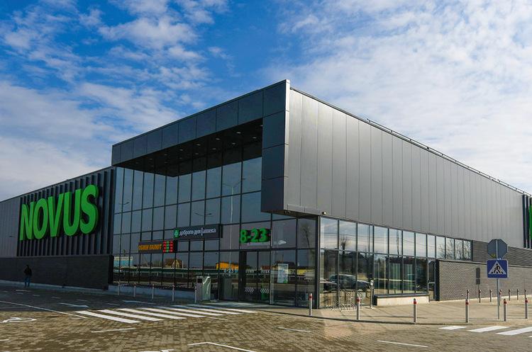 Novus удвічі збільшить кількість супермаркетів за рахунок $100 млн від ЄБРР