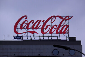 Coca-Cola пропонує добровільно звільнитись 4000 працівникам, однак обіцяє вищу компенсацію