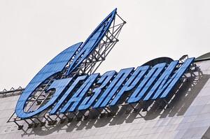 Чистий прибуток «Газпрому» за І півріччя виявився у 25 разів меншим, ніж у січні-червні 2019