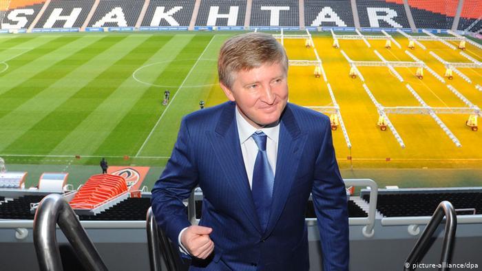 Компанія Ахметова придбала нафтогазову ділянку за рекордні 651 млн грн