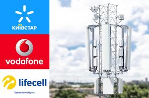 «Київстар» і «Vodafone Україна» прозвітували про зменшення кількості абонентів, тоді як у lifecell вона збільшилася майже на 12%