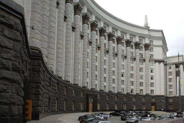 Україна в рамках програми з МВФ оновила принципи стратегічного реформування держбанків