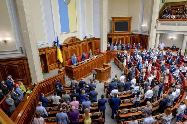 Рада схвалила законопроєкт про держгарантії