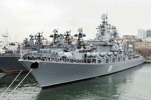РФ проведе навчання в Середземномор'ї, що може сприяти ескалації напруженості в регіоні – Анкара