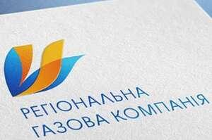 Газопостачальні компанії Фірташа з 1 серпня не розраховуються з «Нафтогазом» за газ для населення