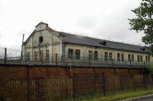 Мін'юст виставить на продаж Львівську виправну колонію №48