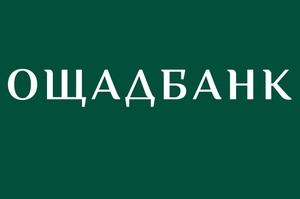 Рада з фінансової стабільності затвердила входження «Ощадбанку» до Фонду гарантування вкладів