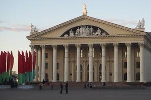 Золотовалютні резерви НБ Білорусі за останній місяць впали на $1,4 млрд