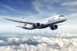 Авіакомпанія «Белавіа» почала вимагати від пасажирів заповнювати декларації про стан здоров'я