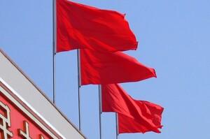 Китай оголосив про глобальну ініціативу щодо захисту даних