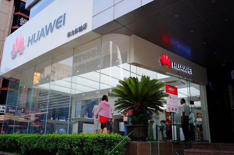 Samsung Electronics і LG Display припинять постачати дисплеї Huawei