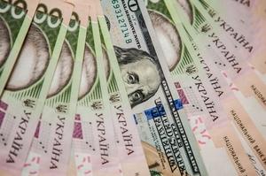 Капітальні інвестиції в економіку України скоротилися на 30%