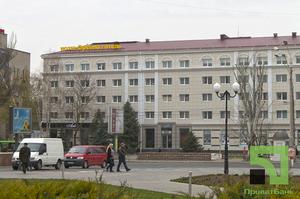 ПриватБанк продає в Херсоні майно на 52 млн грн
