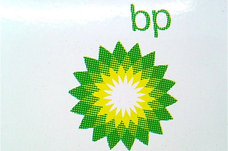 Нафтогазова BP вийшла на ринок офшорної вітроенергетики