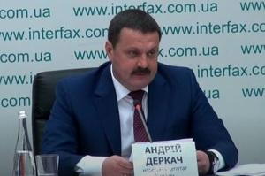 США ввели санкції проти трьох росіян і одного українця за втручання в американські вибори