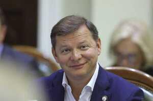 ЦВК зареєструвала Ляшка кандидатом в депутати