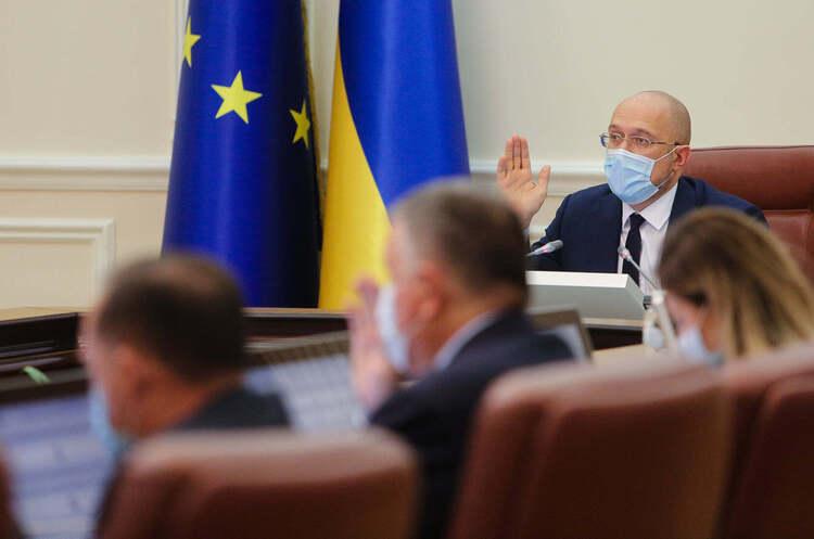 Шмигаль запропонував Зеленському призначити гендиректором «Укроборонпрому» екснардепа партії Вітренко