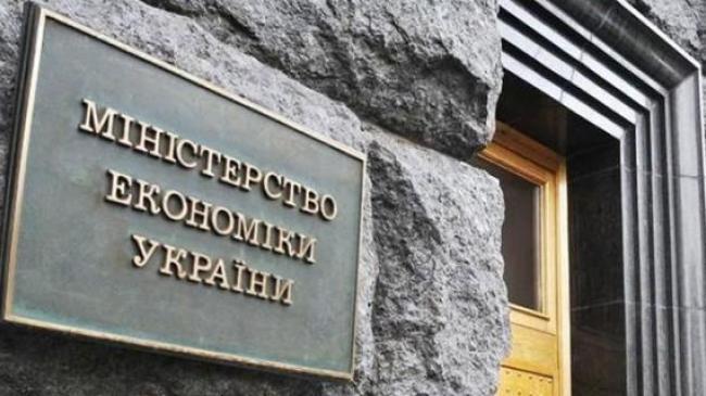 В Україні створять національного оператора на ринку тютюнових виробів