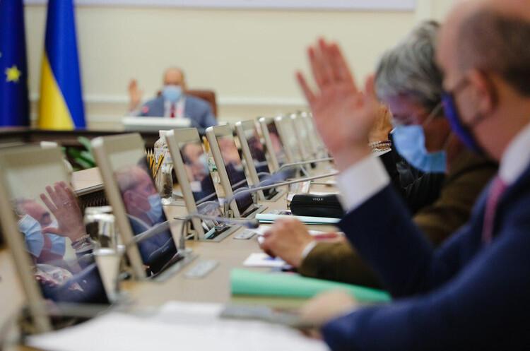 Кабмін погодив проєкт держбюджету на 2021 рік