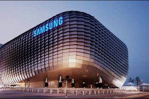 Акції Samsung можуть зрости приблизно на 45%