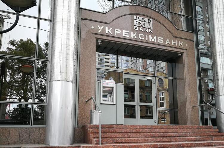 «Укрексімбанк» отримав ще 515 млн грн рефінансування