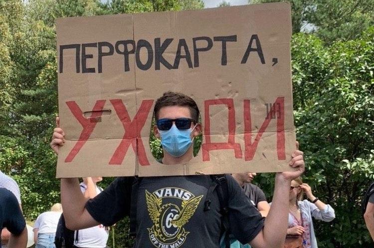 Працівники «Білоруськалію» оголосили безстроковий страйк
