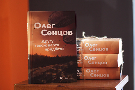 Інопланетяни серед нас: про що писав Олег Сенцов у полоні Кремля