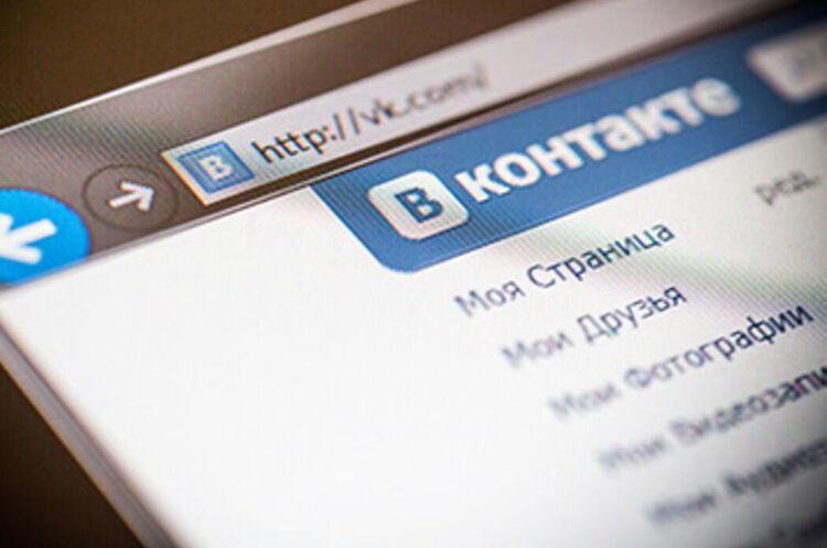 Активізація роботи «ВКонтакте» має на меті збір даних про українців – РНБО