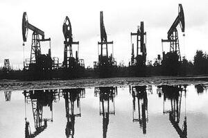 МЕА знизила прогноз росту світового попиту на нафту на 2020 рік