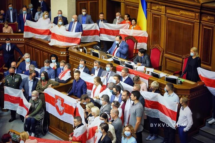 Рада підтримала парламентську заяву про ситуацію в Білорусі