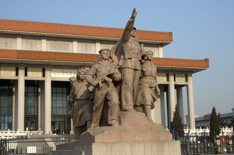 Китайська Комуністична партія вирішила посилити контроль над бізнесом