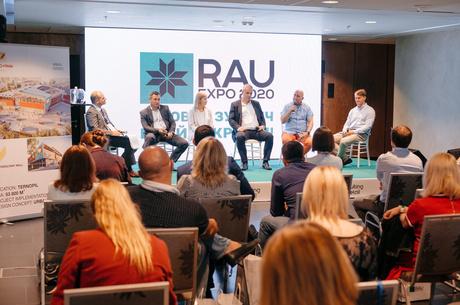 У Києві відбувся наймасштабніший захід ритейлу цього року RAU Expo 2020
